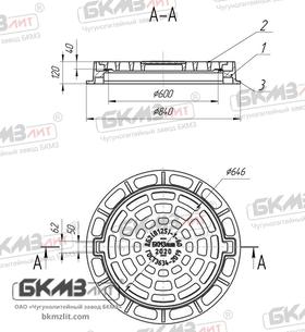 Дождеприемник чугунный большой круглый ДБ2 (В125)-1-60 (840x120) (ДК2)