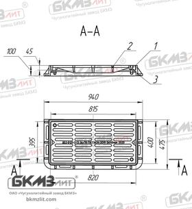 Дождеприемник чугунный большой ДБ2 (В125)-2-13-36x78 с запорным устройством