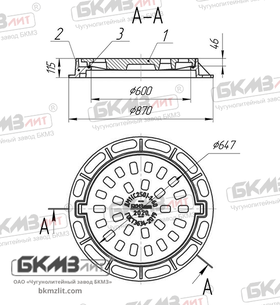 Дождеприемник чугунный магистральный круглый ДМ1 (С250)-1-60