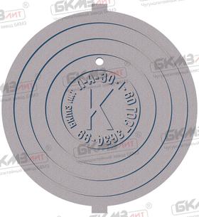 Крышка люка чугунного лёгкого Л (А30)-1-60