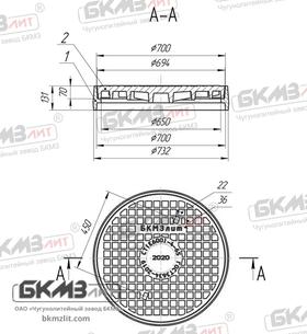 Люк чугунный сверхтяжелый СТ (Е600)-4-65
