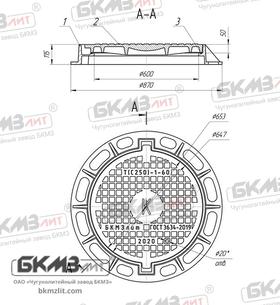 Люк чугунный ТМР (С250)-1-60