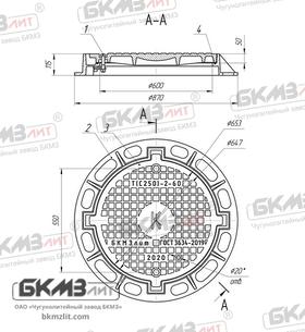 Люк чугунный тяжелый Т (С250)-2-60-4 четырехушковый с запорным устройством