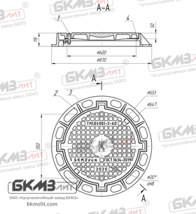 Люк чугунный магистральный ТМ (Д400)-2-60 c запорным устройством