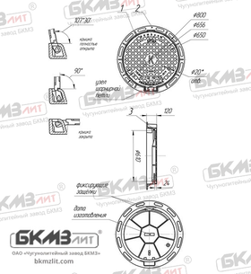 Люк чугунный магистральный ТМ (Д400)-7-60 (120) ВЧШГ с шарниром