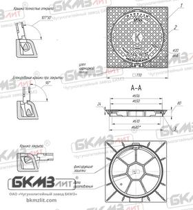 Люк чугунный магистральный ТМ (Д400)-7-8-60 ВЧШГ с шарниром